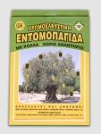entomopagides